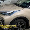 【GW応援SALE P10倍】 人気! 送料無料 トヨタ ライズ/ロッキ...