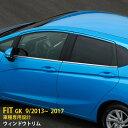 【週末SALE】 送料無料 ホンダ フィット GK3/4/5/6 GP5 2013...