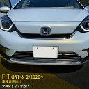 【390円クーポン対象】 送料無料 新型 ホンダ フィット FIT G...