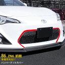 【大決算セール★10%OFF】 送料無料 トヨタ 86 ハチロク ZN6 ...