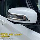 ソウテン X AUTOHAUX リアトランクリフトサポート ストラットショックガススプリング PM1057B レクサス用SC300 SC400 1992-2000用 2個入り