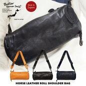 ButlerVernerSailsバトラーバーナーセイルズ馬革ロールボストンショルダーバッグ日本製/ホースレザー/本革父の日