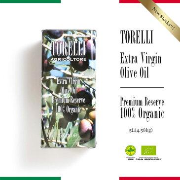 トレリ エキストラバージン オリーブオイル 100%オーガニック (5L缶) イタリア産/シングルエステート