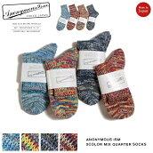 ANONYMOUSISMアノニマスイズム5カラーミックスクルーソックス日本製靴下ANONYMOUSISMMIXCREWSOCKS買い回り