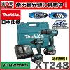 米国最新型★日本仕様マキタ18Vブラシレスインパクト/振動ドリル2台set/XT248