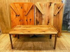 ちゃぶ台無垢材ローテーブル
