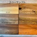 塗装オプション(+500円)