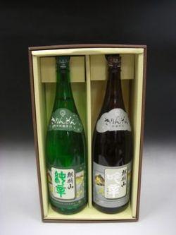 麒麟山 麒麟山酒造 日本酒 純米吟醸辛口&吟譲辛口 2本セット 1800ml 日本酒セット 飲み比べ