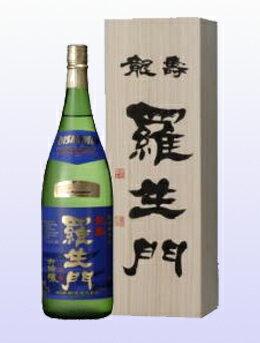 純米大吟醸。羅生門最高ランク。【日本酒】羅生門 龍寿 田端酒造 純米大吟醸 1800ml★