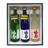 【日本酒】福寿醸造 福寿 3本セット 吟醸Rosa★純米吟醸★純米 720ml 【化粧箱付】 720ml