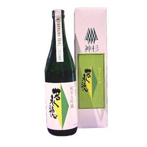 Sake Kansugi Sake Brewing Wakamizu Ho Junmai Daiginjo 720ml Aichi Prefecture