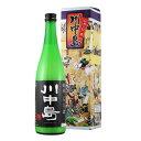 日本酒 人気