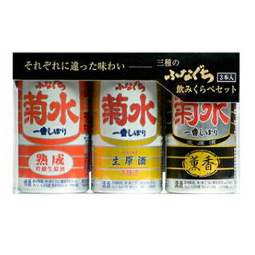 日本酒, その他  3 200ml