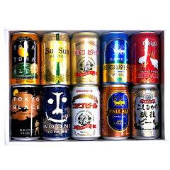 送料無料【ビール ギフト セット】こだわりのクラフトプレミアムビールギフト10本【ビール】【...