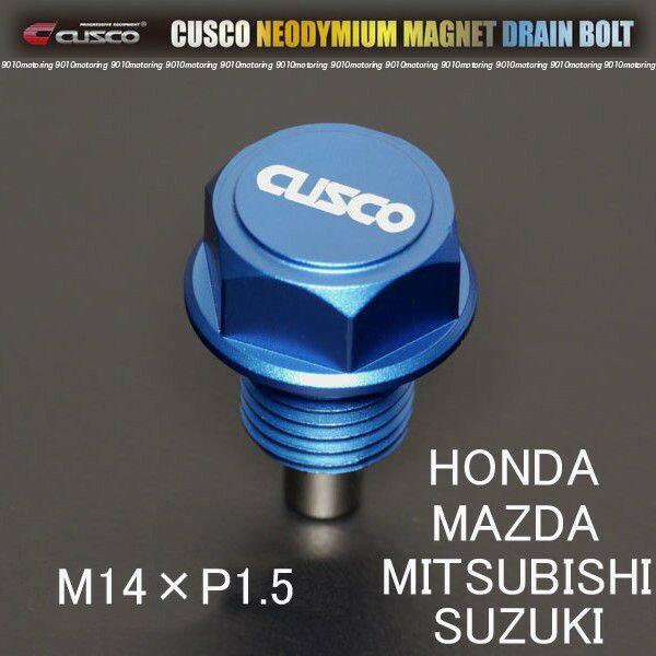メンテナンス用品, その他 CUSCO M14P1.5