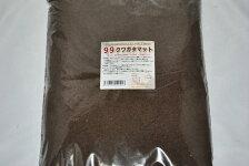 99クヌギマット5L(クワガタ幼虫飼育用)