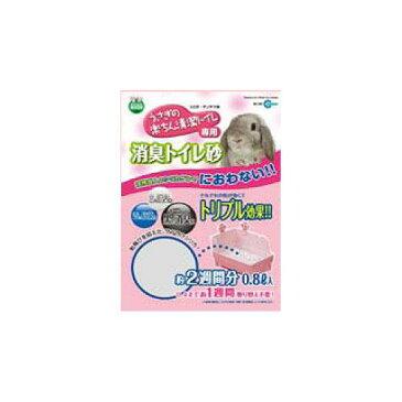 マルカン うさぎの楽ちん清潔トイレ専用トイレ砂 MR-383