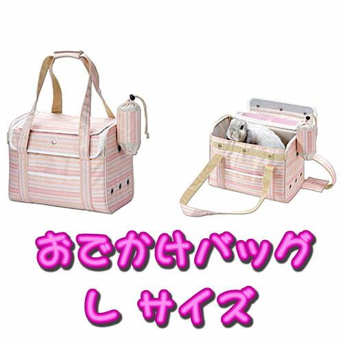 マルカン うさぎのおでかけバッグ Lサイズ ピンク MR-627