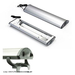 高級照明器具 腐食に強いアルミ製で軽量 PL管27W2灯アクアシステム アクシーニューツイン450