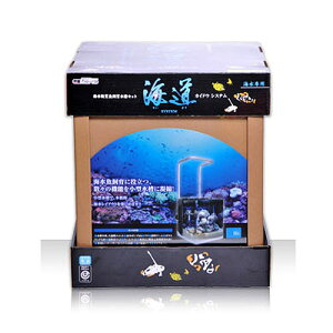 【送料無料】 カミハタ 海道システム 50hz 海水魚 フルセット