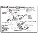 カミハタ T-TZ 9W 電源コード(Oリング付)