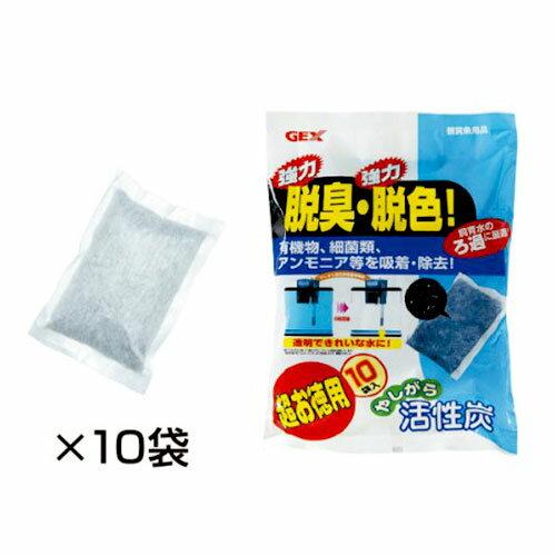 GEX やしがら活性炭 超お徳用(10袋入)
