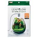 【エントリーでPt5倍】≪数量限定≫ GEX クリアLED リーフグロー 小型水槽用照明 LEDライト