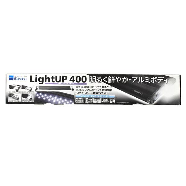 ≪数量限定特価≫水作 ライトアップ 400 ブラック 45cm水槽用照明