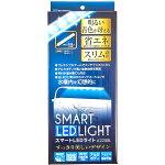 ≪数量限定特価≫水作スマートLEDライトA220BLブルー&ホワイト23〜36cm水槽用照明