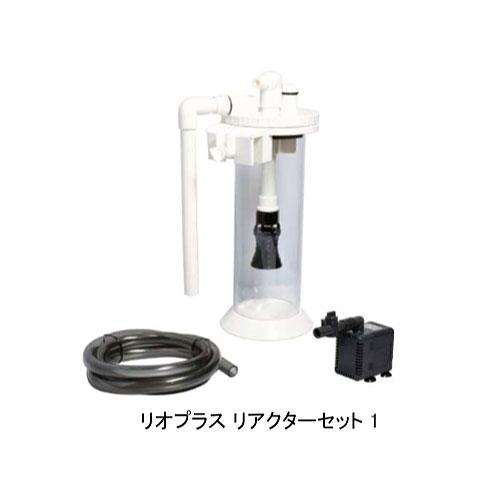 カミハタ リオプラス リアクターセット 1 50Hz