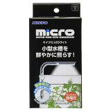 ニッソー マイクロLEDライト NLM-085