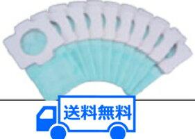 [送料無料・税込新品]マキタ充電式クリーナー用抗菌紙パック(10枚入り)A-48511