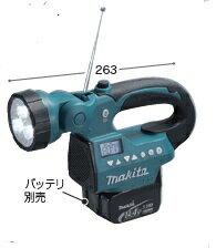 マキタ充電式ライト付ラジオMR050
