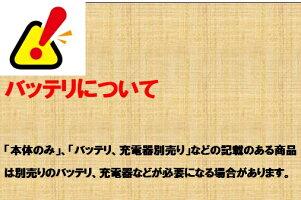 (税込新品)マキタ充電式暖房ベストCV201DZベストのみ【ポイント消化にどうぞ】