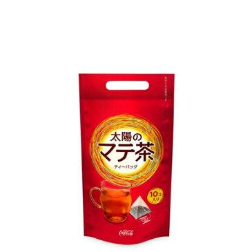 【スーパーセール中ポイント5倍】【4ケースセット】太陽のマテ茶情熱ティーバッグ (2.3gティーバック10個入り)