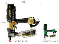 日立工機高圧ねじ打機電源電圧VWF4H3【送料無料】【き発送】