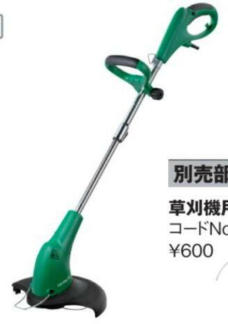 日立工機 草刈機 電源電圧V CG30SC 【送料無料】【代引き発送不可】