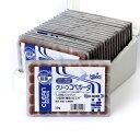 キョーリン クリーンコペポーダ 50g 18枚入(1箱)冷凍エサ 370円/枚 (2箱迄60) その1