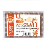 キョーリン クリーンワムシ 50g 1枚 冷凍エサ (60)