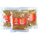 【セール!】富城物産カンシャ 120g×3袋セット天然手長エビ1150円/袋(80)