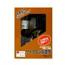 【送料無料】アクア工房 サイクロン殺菌筒 水中ポンプ式 50Hz
