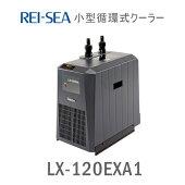 LX-120-1