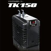 TK150-1