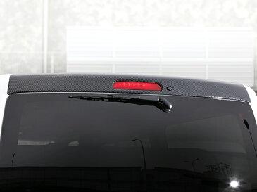 エセックス リアウィングVer.1■ABS製■ナロー用■カーボンレイヤーCRS シーアールエスESSEX 200系ハイエース1型1型3型4型レジアスエース