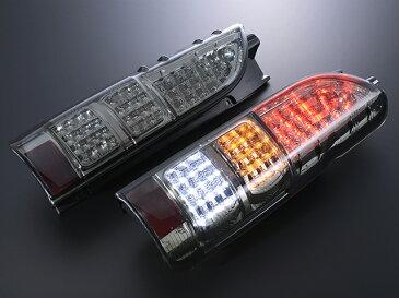CRS 4型純正ルックLEDテールランプ■オールスモーク■車検対応品シーアールエスESSEX エセックス200系ハイエース・レジアスエース全車対応