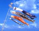 【特選】 最高級鯉のぼり 勢雅 1.5mセット 撥水仕立 玉...