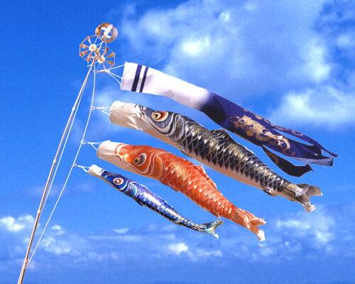 最高級鯉のぼり 勢雅 1.5m小型スタンドセット 撥水仕立 玉龍吹流 オリジナル地染め...