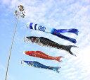 【吹流しが選べます】 鯉のぼり ロイヤル錦 1.5mフルセット 最高級ポリエステル使用 金箔 飛翔鶴 ...