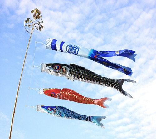最高級鯉のぼり ロイヤル錦 1.5mフルセット 最高級ポリエステル使用 金箔 飛...
