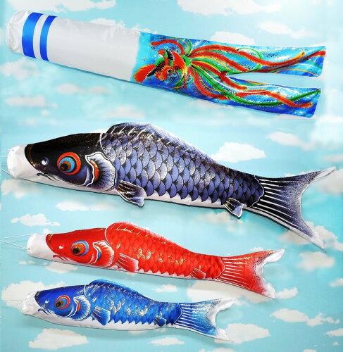 最高級鯉のぼり 鳳舞 1.5m フルセット 撥水仕立 ダイヤ柄ジャガードポリエステル使用 金箔 ...